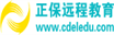 China Distance Education Holdings Limited