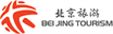 Beijing Jingxi Tourism Development Co., Ltd.